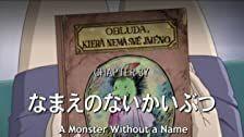 Monster Season 1 Episode 37