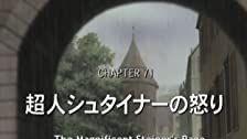 Monster Season 1 Episode 71