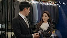 Sa-rang-eui bul-sa-chak Season 1 Episode 11