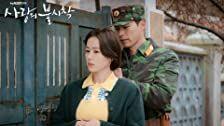 Sa-rang-eui bul-sa-chak Season 1 Episode 3