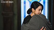 Saikojiman Gwaenchanha Season 1 Episode 11