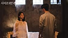 Saikojiman Gwaenchanha Season 1 Episode 14