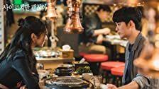 Saikojiman Gwaenchanha Season 1 Episode 7