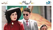 Shahrzad Season 1 Episode 15