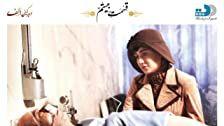 Shahrzad Season 1 Episode 20