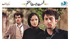 Shahrzad Season 1 Episode 27