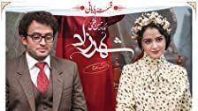 Shahrzad Season 1 Episode 28