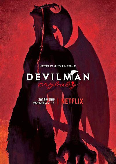 Devilman%3A%20Crybaby